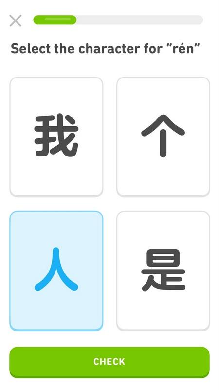 Duolingo Best language learning app